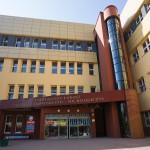 Uniwersytet Łódzki Wydział Ekonomiczny